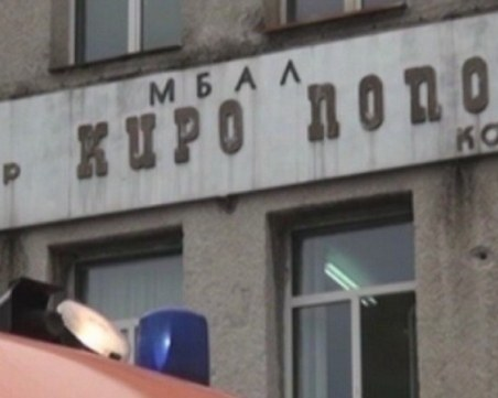 Петиция иска оставката на шефа на Карловската болница