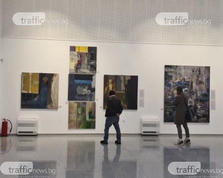 Пловдив 2021: Живописта сега! Потопете се в творческите фантазии на именити художници