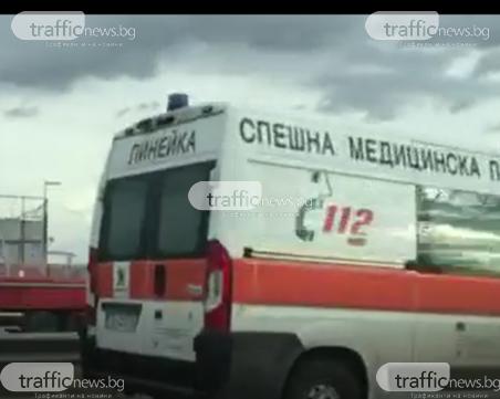 """Инцидент на изхода на """"Ботевградско шосе"""