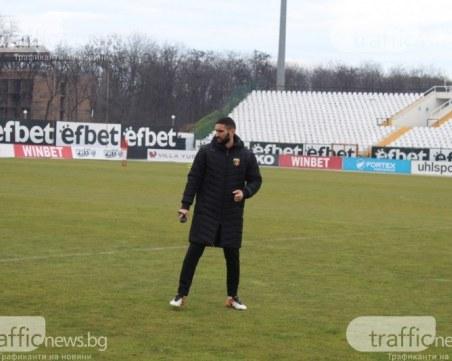 Тунчев: Трябва да работим върху завършващата фаза