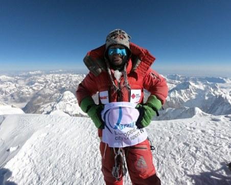 България се прощава с алпиниста Атанас Скатов
