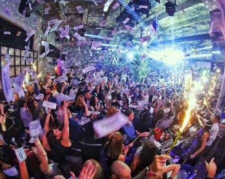 Спряха парти с над 1000 в центъра на Белград