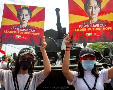 До 20 години затвор за протестърите срещу новата власт в Мианмар