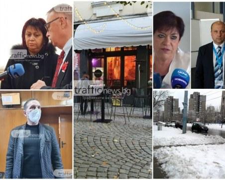 ОБЗОР: Определиха кой ще проведе изборите в Пловдивско, глоби заради снегопочистването в региона, присъда за корумпирана данъчна
