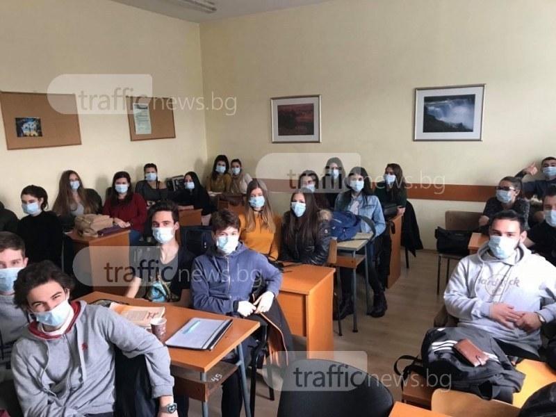 Родители на ученици в Пловдив и региона не подкрепиха тестването, 3549 се връщат за постоянно в училище