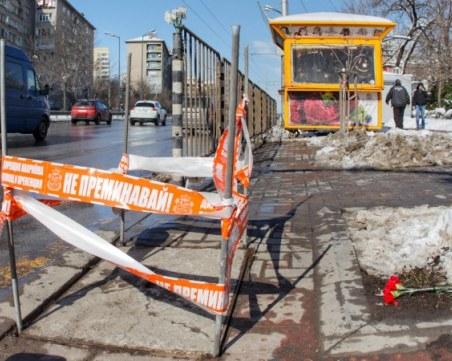 Близки на загиналия 16-годишен в София: Той няма никаква вина, няма да оставим нещата така