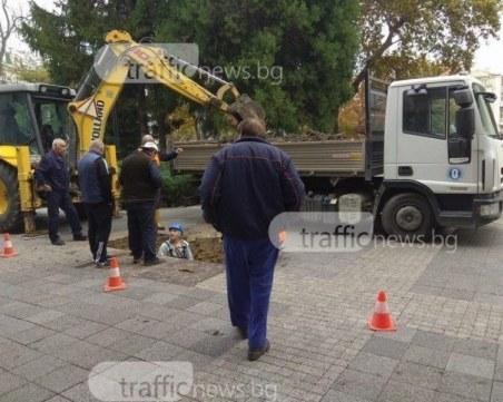 Три ВиК аварии днес в Пловдив, Куклен на сухо