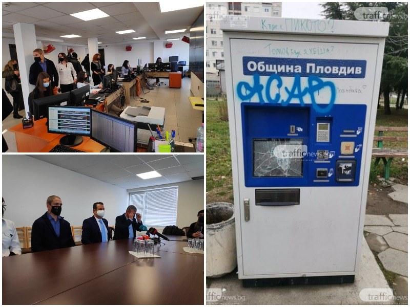 Изключват ел системата за таксуване в автобусите в Пловдив, чакаме нова фирма да я пусне