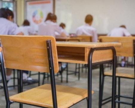 Екип от Карлово ще имунизира учителите в Сопот