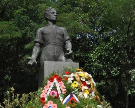 На този ден: Отдаваме почит на Васил Левски
