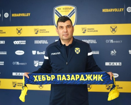 Пловдивски треньор пое един от най-силните ни волейболни отбори