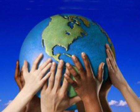 На този ден: Отбелязваме световния ден на социалната справедливост