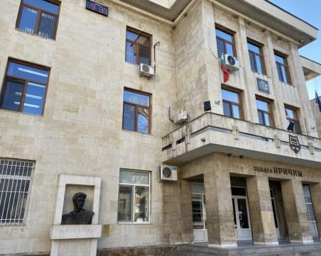 Община Кричим получи дарение в условия на пандемия