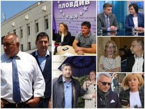 Кои ще са новите пловдивски депутати? Под тепетата се заформя лидерска битка