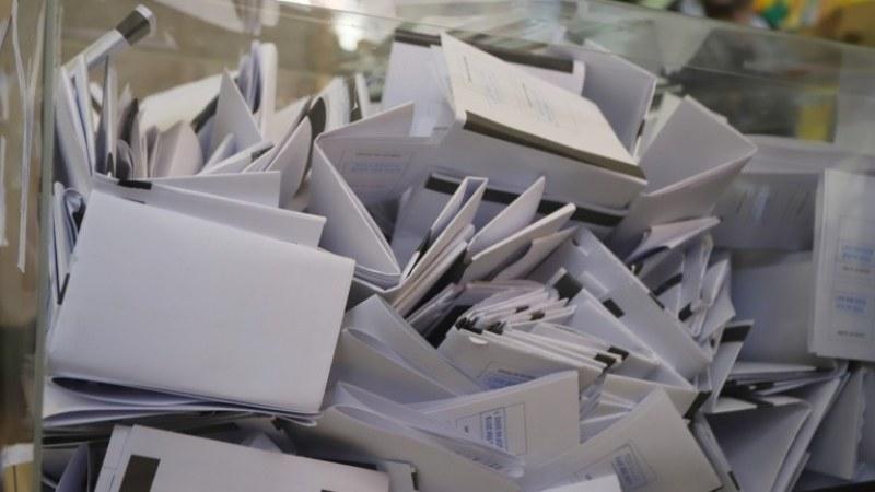 ЦИК заличи още две партии за изборите на 4 април