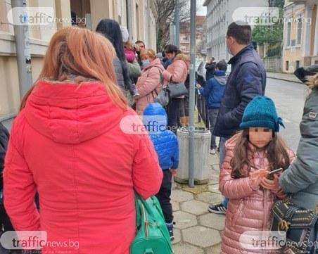 Космически уикенд в Пловдив! Десетки малчугани окупираха Природонаучния музей