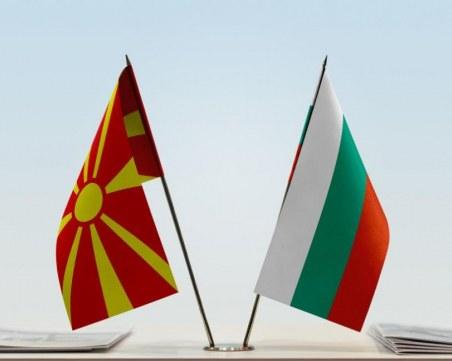 Македонски вицепремиер за изказване на Захариева: Това е скандална неистина