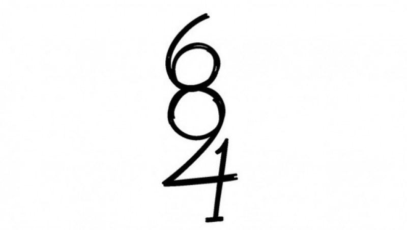 Колко цифри има на картинката?