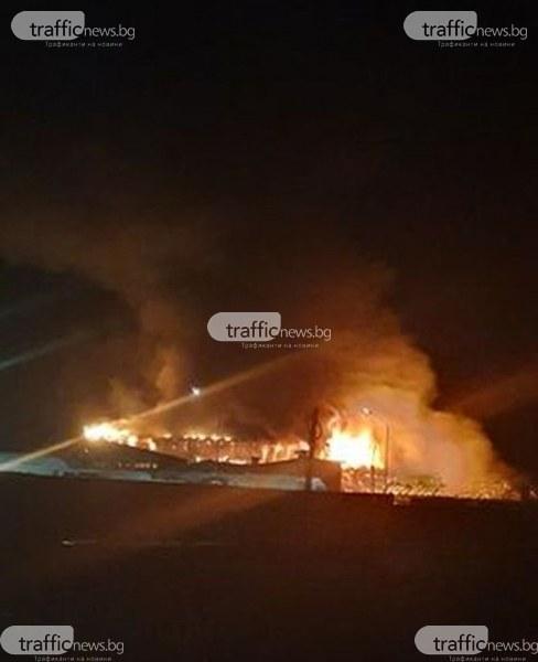 Пожар избухна в Труд, горят къщи