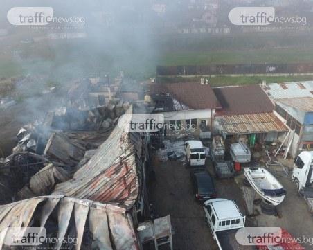 Щети за хиляди след огнения ад в село Труд, пожарът тръгнал от стара ракиджийница