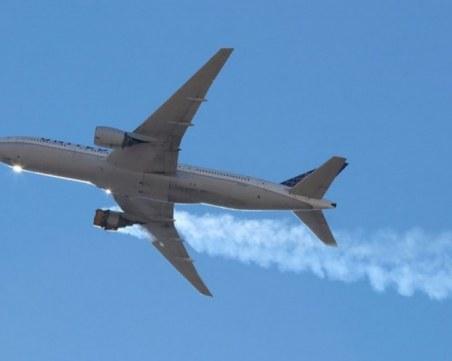След инцидента над Денвър: Ограничиха полетите с