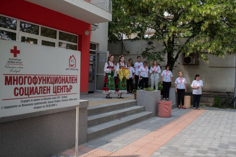 БЧК открива Контактен център за подкрепа в Пловдив