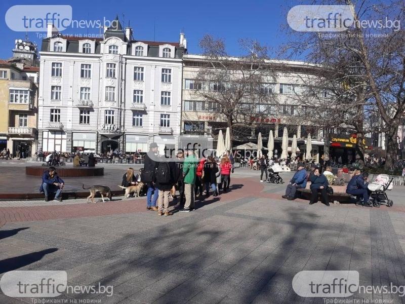 Пролетно време в Пловдив, температурата стига до 17 градуса