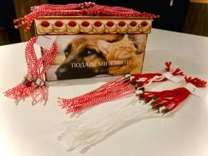 Набират средства за бездомните животни на Карлово и Сопот с благотворителен базар на мартенички