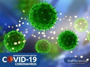 Трима медици дадоха положителни проби за коронавирус, 15 души починаха