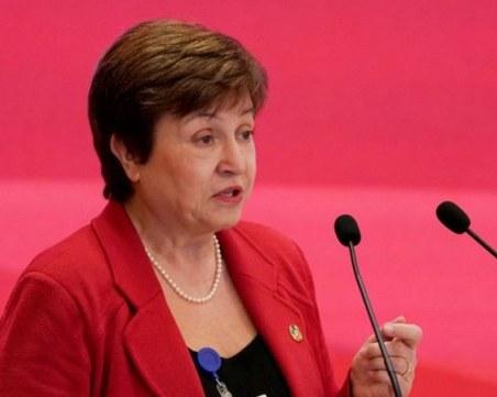 Кристалина Георгиева: Глобалната икономика е на кръстопът