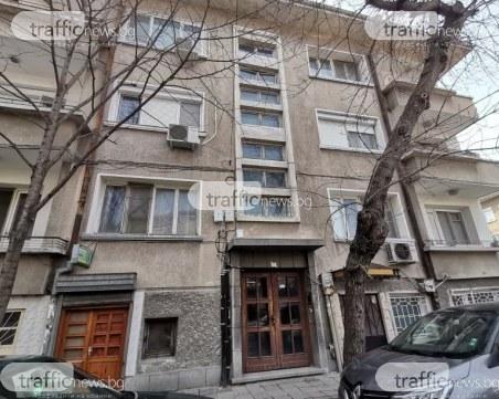 Съседи на убития в центъра на Пловдив: Синът му Антон беше странен, но не агресивен