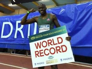 Американец подобри 27-годишен рекорд в атлетиката