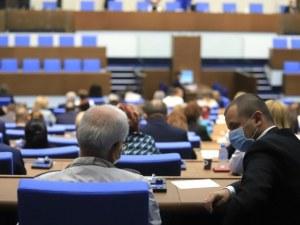 Депутат напусна ГЕРБ, остава безпартиен в парламента