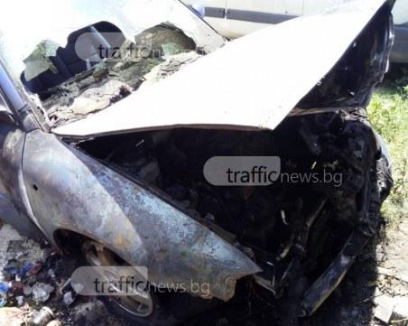 21-годишен подпали кола в Пазарджик