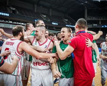 Баскетболните национали си поделят сериозна премия след класирането на европейското