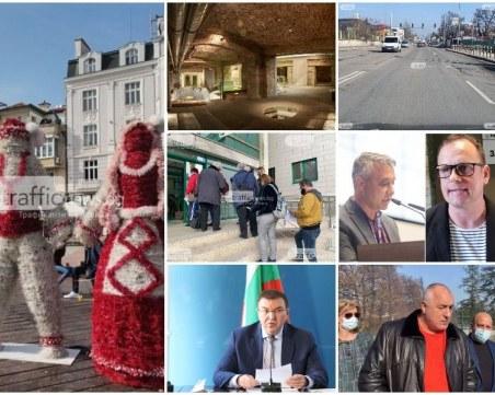 ОБЗОР: Властта се разгневи на производителите на ваксини, в Пловдив продължават опашките