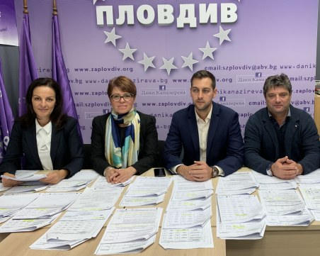 Съюз за Пловдив: Решението Кисьов да е водач на листа на ВМРО е взето индивидуално