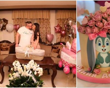 Сем. Гущерови с вълшебно розово парти за рождения ден на дъщеря си
