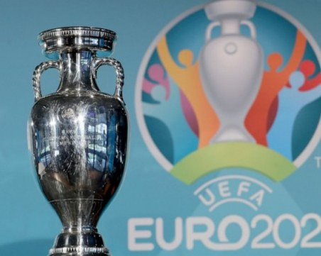 УЕФА решава дали да има зрители на Европейското два месеца преди шампионата