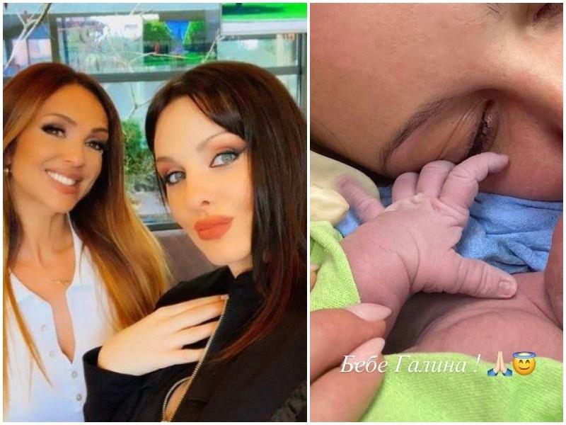 Глория стана баба – Симона кръсти детето си на нея