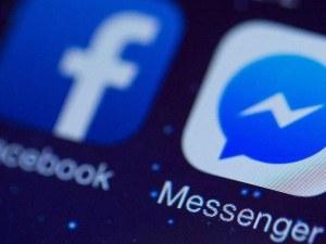Чатът на Фейсбук спря да работи, съобщенията не се пращат
