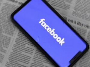 Facebook ще плати 1 млрд. долара на новинарската индустрия