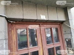 Убитият в центъра на Пловдив Георги посягал на синовете си