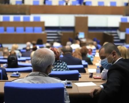 Депутат напусна парламентарната група на БСП