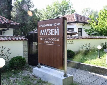 Музей в Пловдивско, погнат от НАП, надви данъчните в съда