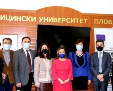 Новият посланик на Италия посети Медицински университет – Пловдив