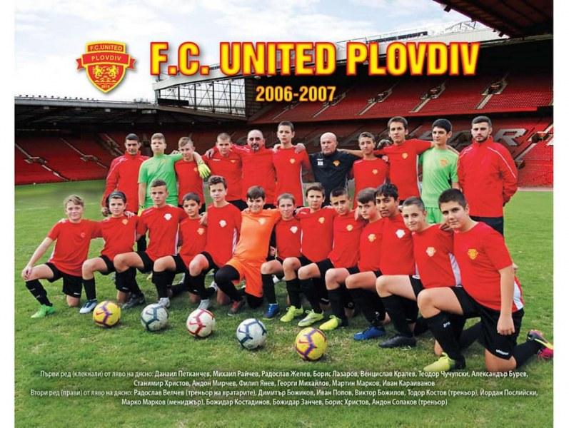 Футболна школа в Пловдив с безплатни тренировки