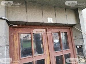 Съдът прати Антон, убил баща си в центъра на Пловдив, за 30 дни в психиатрия