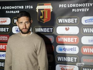 Тунчев: Нямаше подценяване, знаехме, че мачът ще е тежък