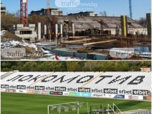 Зико инспектира строителството на Колежа и стадион